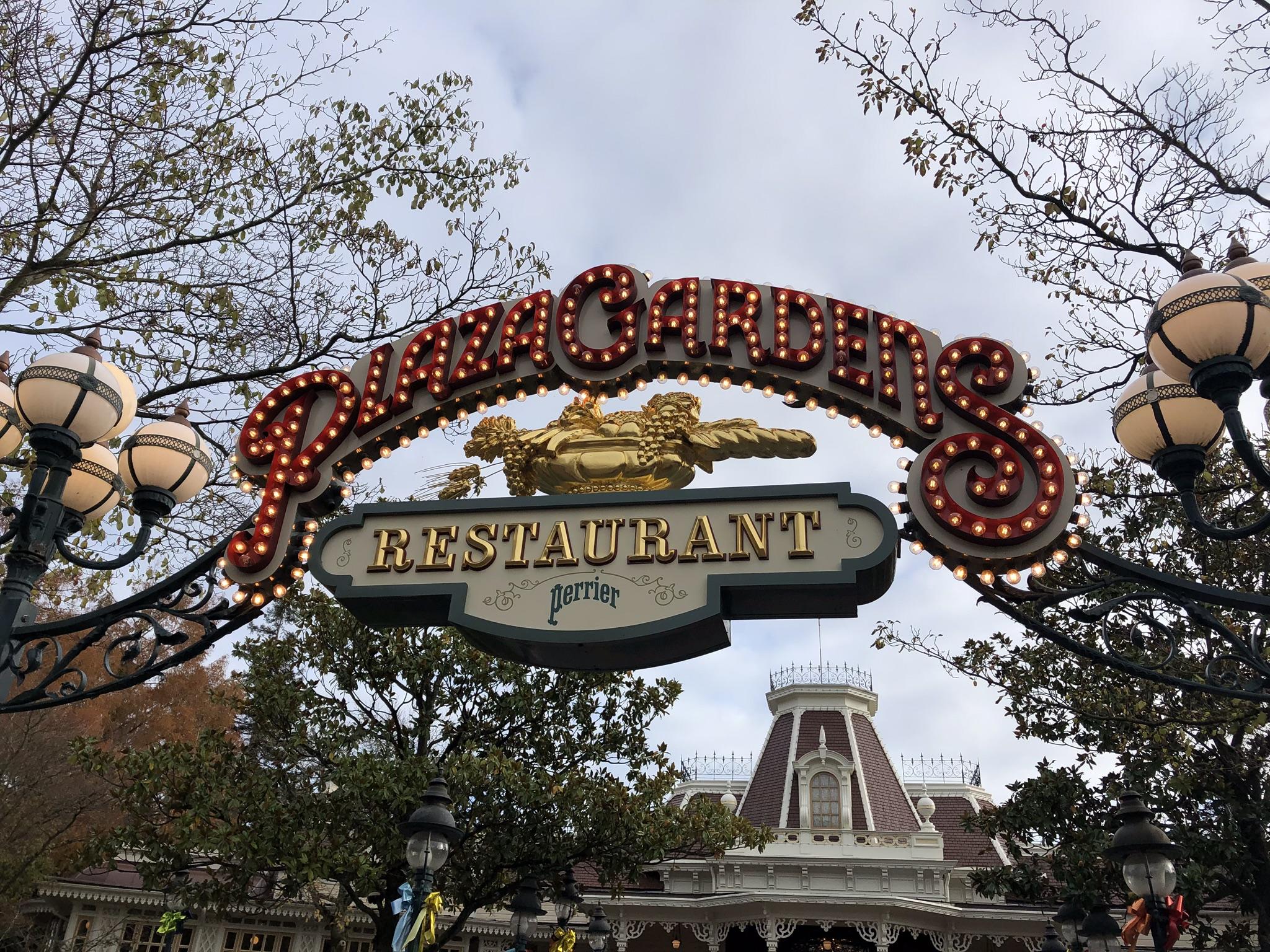 Eateries At Disneyland Paris.